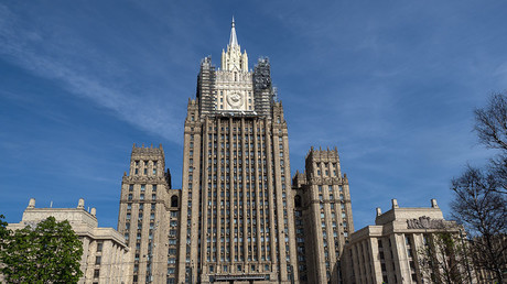 The Ministry of Foreign Affairs of the Russian Federation building in Moscow. © Vladimir Pesnya