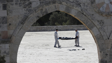 2 Israeli police officers confirmed dead following Temple Mount shooting