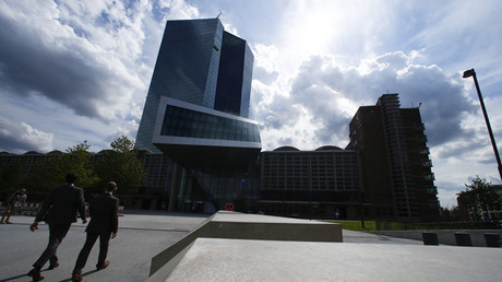 The European Central Bank (ECB) headquarters are pictured in Frankfurt © Ralph Orlowski
