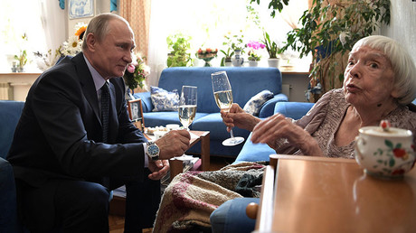Russian President Vladimir Putin wishes a happy 90th birthday to Lyudmila Alekseyeva, chair of the Moscow Helsinki Group, human rights defender and a public figure. © Aleksey Nikolskyi