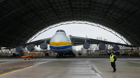 The Antonov aircraft plant in the settlement of Hostomel, Ukraine © Valentyn Ogirenko