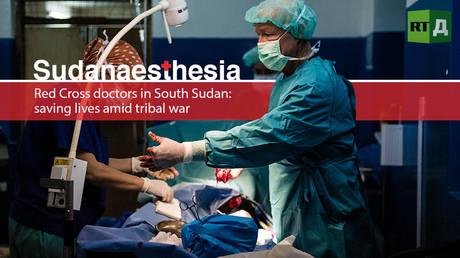 Sudanaesthesia