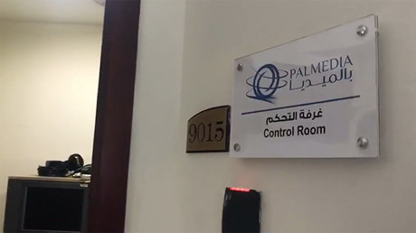 'An attempt to drown out Palestinian voices': RT's office building raided in Ramallah (VIDEO)