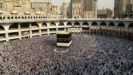 FILE PHOTO Muslim pilgrims circle the Kaaba at the Grand mosque in Mecca, Saudi Arabia © Ahmed Jadallah