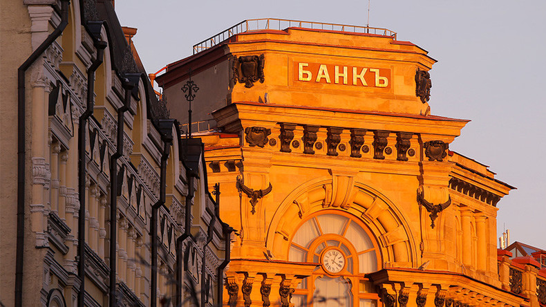 Russia's biggest banks take lead in embracing blockchain technology