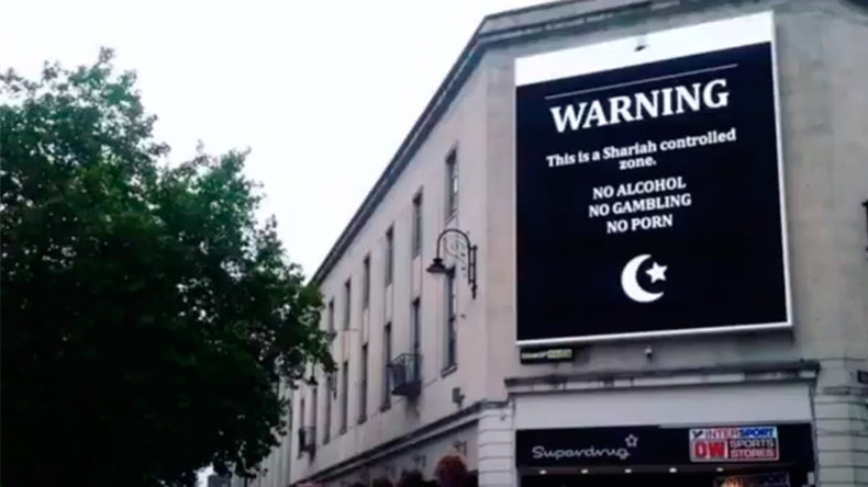 Hackers display swastikas, 'Shariah message' and Pepe on Welsh city billboard (IMAGES)