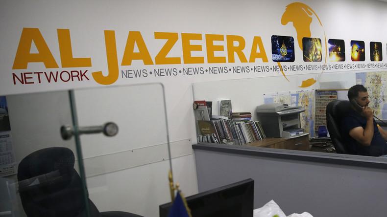 'Brazen attack on media freedom': Amnesty International blasts Israeli move to close Al Jazeera