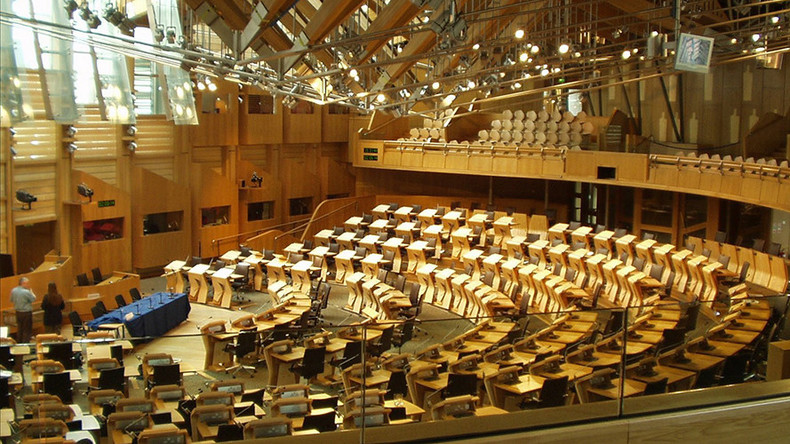 Scottish Parliament hit by ongoing 'brute force' cyber attack – officials