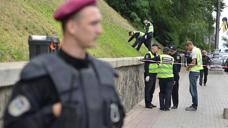 Blast in Kiev govt quarter injures 2 as US Defense Secretary Mattis visits on Independence Day — RT World News