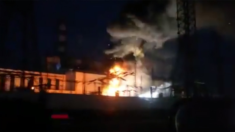 Fire rages at power plant in Novosibirsk, Russia (PHOTOS, VIDEOS)