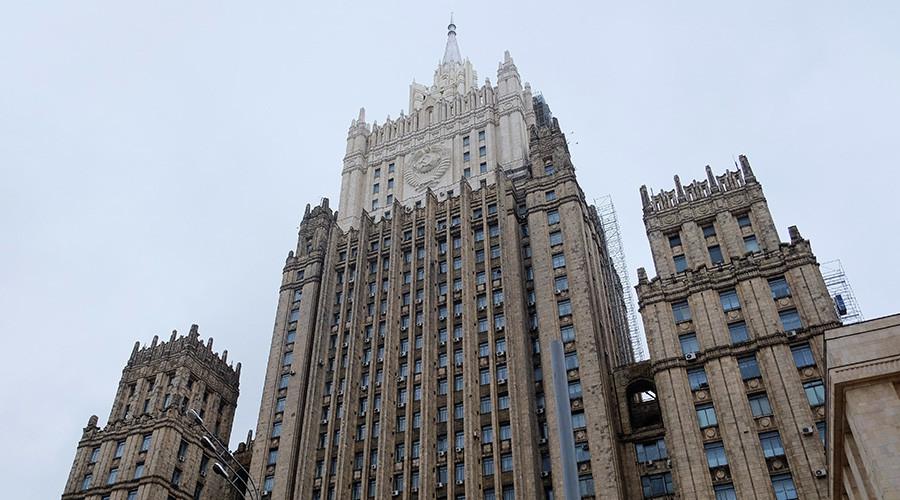 VP Pence's Balkan remarks show Washington sliding into 'primitive Cold War clichés' – Moscow