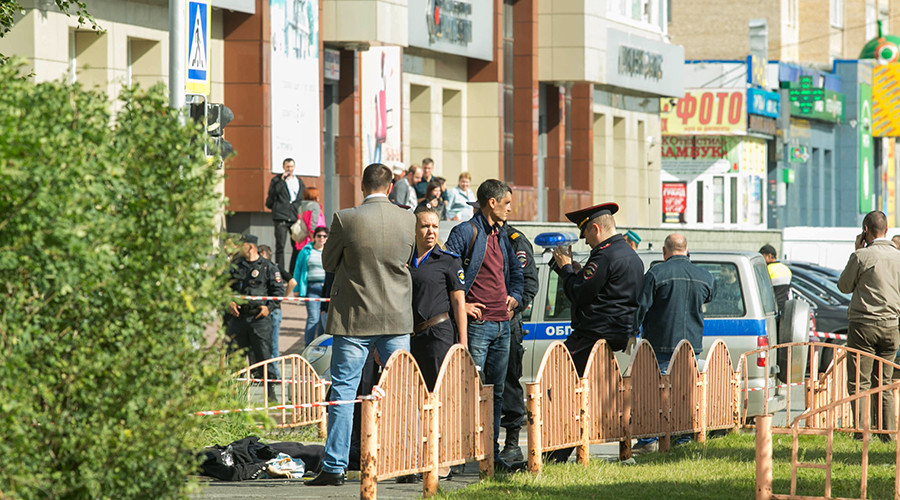 Surgut knife attacker: What we know so far
