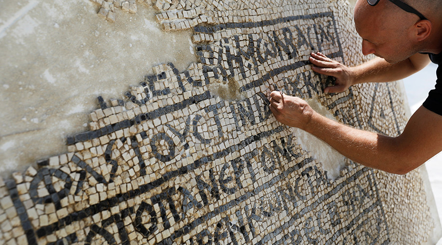 Mosaic found in Jerusalem once decorated 'ancient hostel' – study