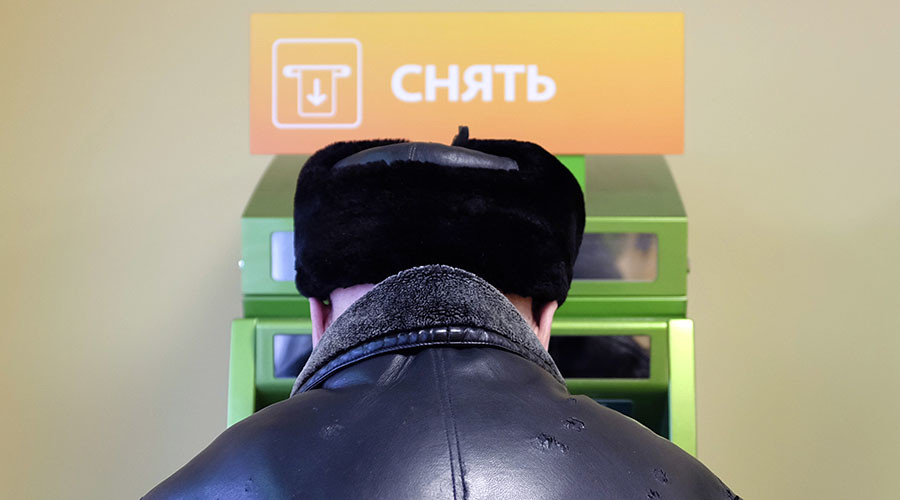 Russian Central Bank opens free website to give people basic financial education