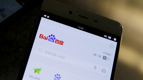 Social network profile to become official ID in China