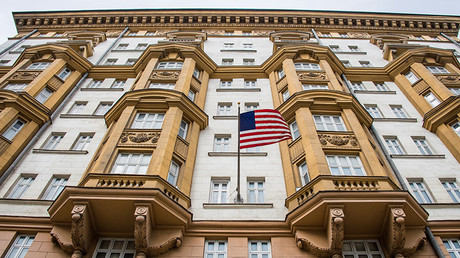 The US embassy building in Moscow ©  Mladen Antonov / AFP