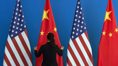 US rejects 'Communist Chinese' takeover of Chicago Stock Exchange