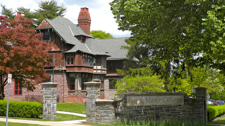 Entrance to Bryn Mawr College © Wikipedia