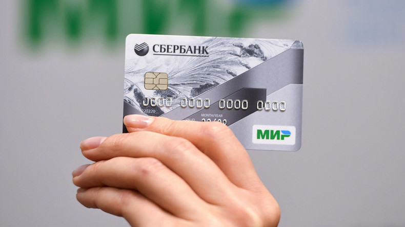 Russia to issue 10mn national payment cards