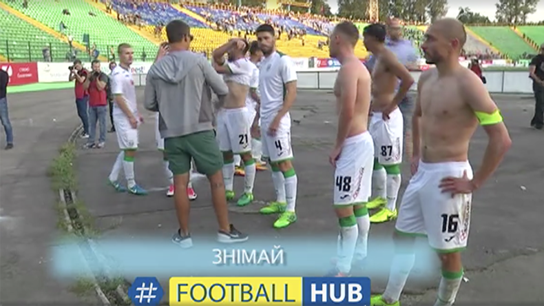 'You're sh*t': Ukrainian ultras strip own team of jerseys after crushing defeat (VIDEO)