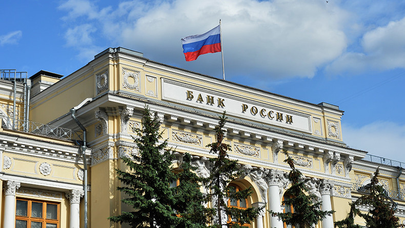 Russian Central Bank slashes key rate as inflation slows & economy grows