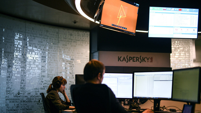 Kaspersky Lab says it does not spy for any government