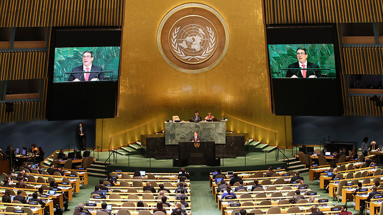 Cuban FM delivers stinging takedown of Trump in UN speech