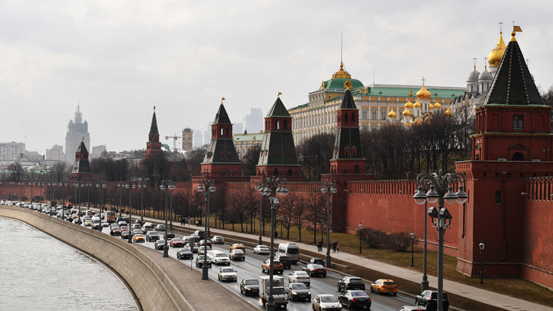 Fitch sees 'very high probability' of Russia credit rating upgrade