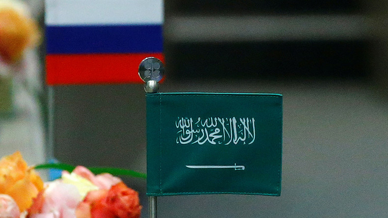 Russia & Saudi Arabia to set up energy investment platform