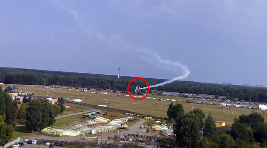 Siberia plane crash: Moment jet goes down, killing 3, caught on camera (VIDEO)
