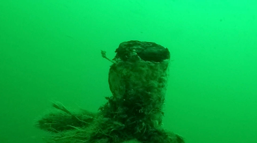 Wreck of Japanese destroyer used in Pearl Harbor attack discovered