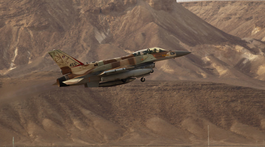 Israeli warplanes strike near Damascus airport – reports