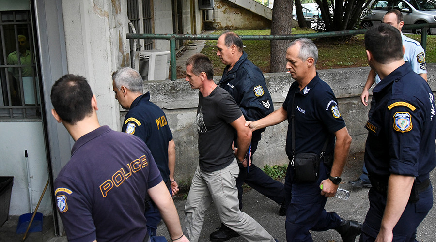 Greek top court paves way for US extradition of Russian bitcoin fraud suspect