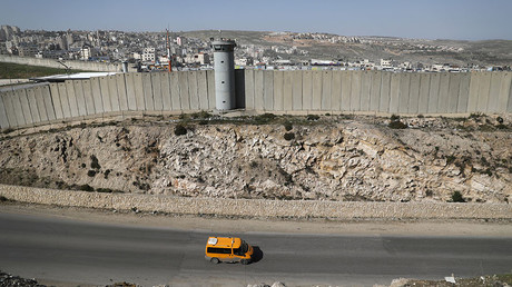'5 decades of de-development': UN report blasts Israeli occupation of Palestinian lands