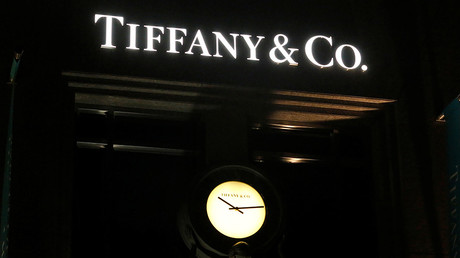 Qatar's wealth fund sells $417mn stake in Tiffany & Co