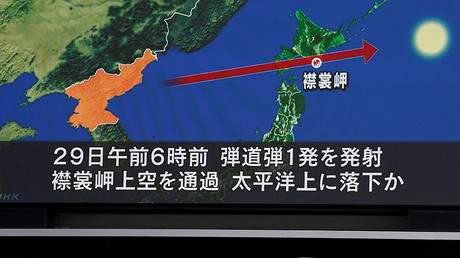 FILE PHOTO  TV screen showing news about North Korea's missile launch in Tokyo, Japan © Kim Kyung-Hoon