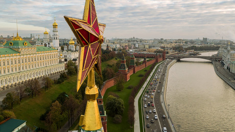 Fitch upgrades Russia's credit rating from stable to positive