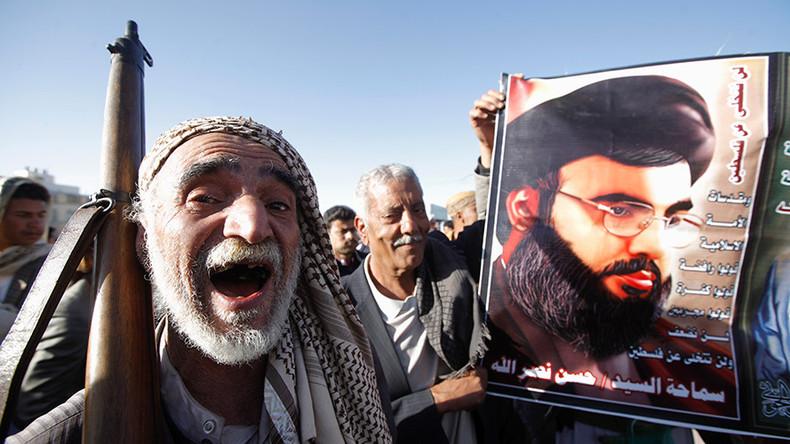 Image result for हिज़बुल्लाह नेतृत्व पर प्रतिबंध लगाएगा अमेरिका