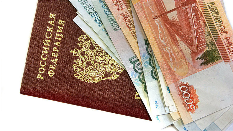 Ministry urges easier naturalization for large-scale investors in Russian Far East