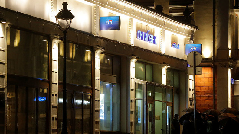 Citibank denies 'rumors' it's packing up & leaving Russia