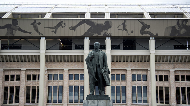 Luzhniki - the $450mn stage for a new Russian sporting era