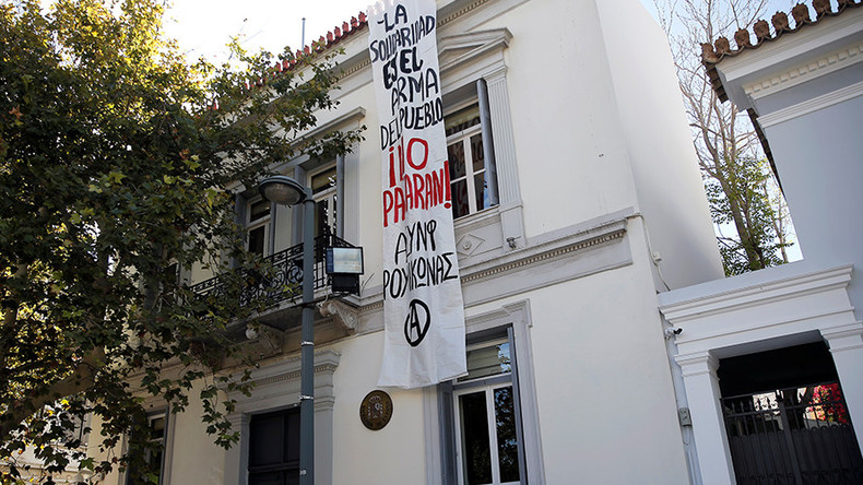 Anarchists storm Spanish embassy in Athens (PHOTOS)