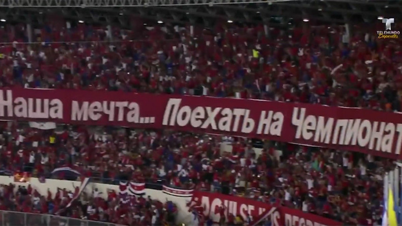 Russian Cyrillic banner sees Panama through to 1st-ever World Cup & national holiday