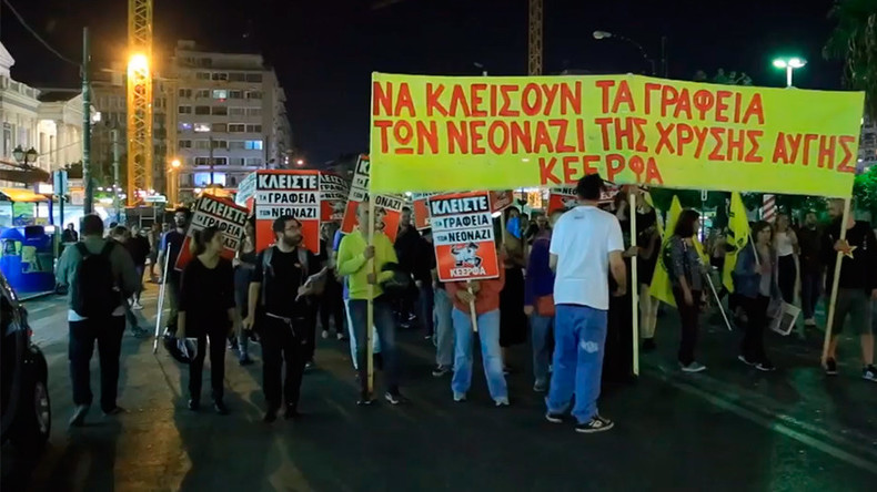 Anti-fascists protest new office of Greek far-right Golden Dawn   %Post Title