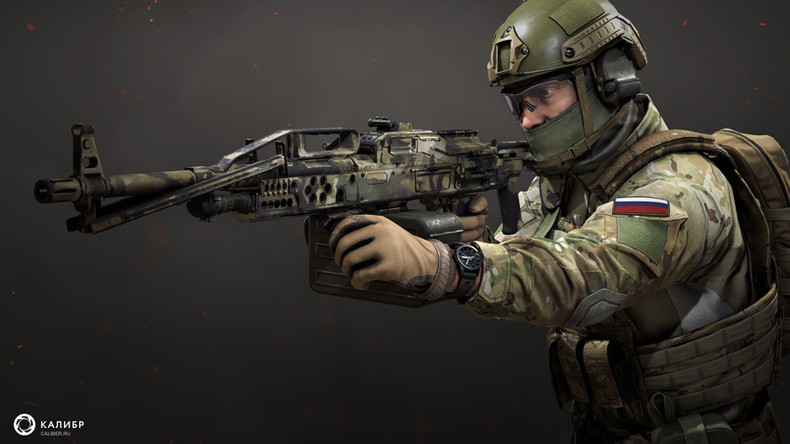 Legendary Kalashnikov arms to make licensed video game debut