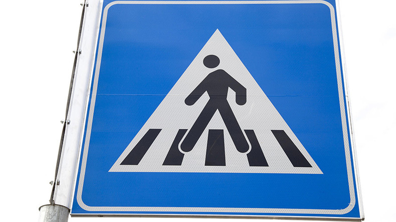 Mind-boggling 3D pedestrian crossing installed in Icelandic town (PHOTO, VIDEO)