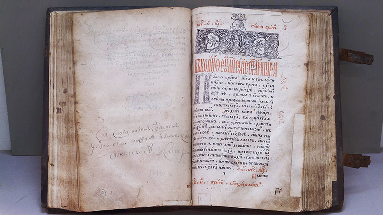 Ukraine's first printed book vanishes along with restoration artist