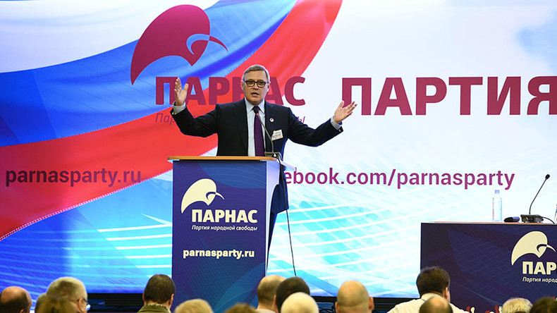 Ex-PM Kasyanov urges coalition with other opposition figures, eyeing presidential polls