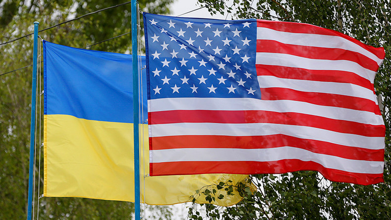 US should probe Manafort's 'Ukrainian trail' rather than blaming Russia – Lavrov