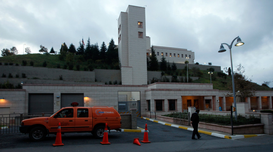 $780k bounty on CIA & Pentagon ex-officials: Turkish businessman joins state hunt